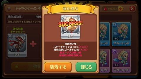 powerup_pop_success