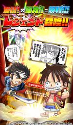 Jumputi_Heroes_SS_03