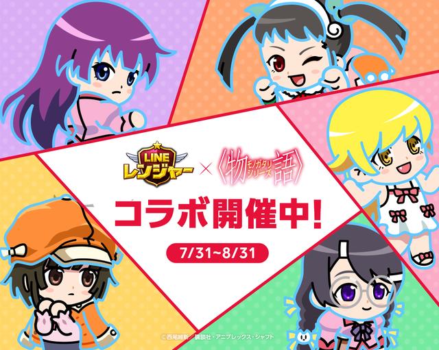 Ranger_Monogatari Series_main02
