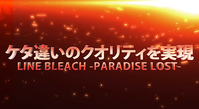 event02_scene2_movie