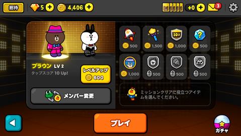 character_2_jp