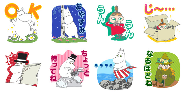 image_stamp