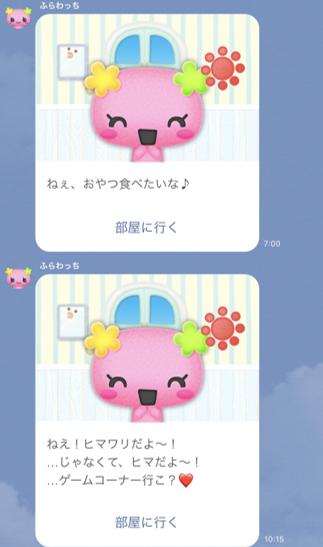 縲燭OL縲腺log逕ィ邏譚申game10
