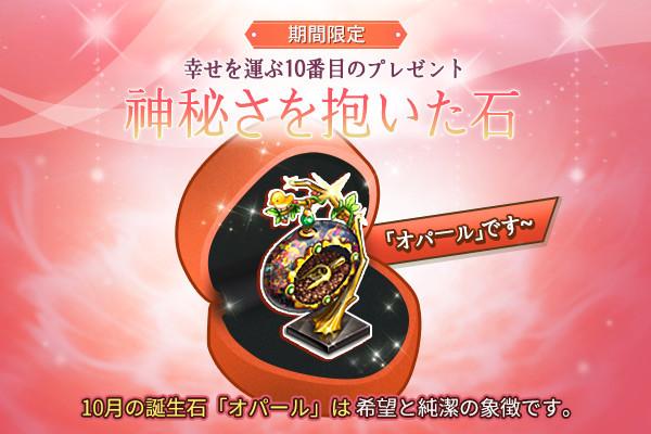 アイラブコーヒーInGame_03_opal_jp