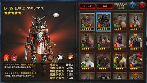 eiyu_image04
