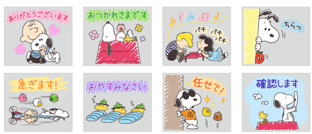 Snoopy direct stamp