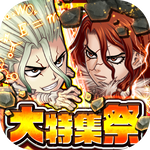 icon_Dr.STONE_1024×1024_四角切り抜き