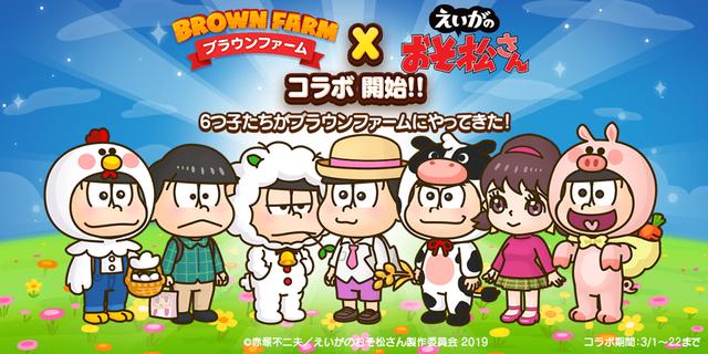 twitter_newcoming_osomatsu02