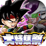 icon_DB祭2020_1024×1024_四角切り抜き