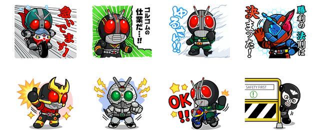 stanp.jp