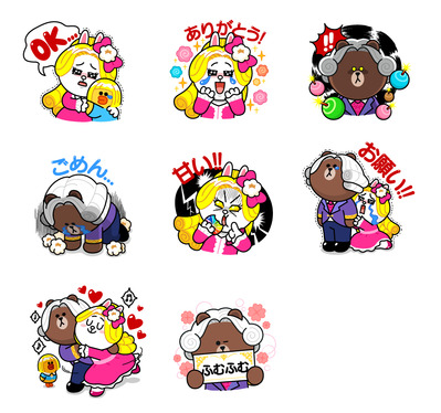 POP chocolat_sticker