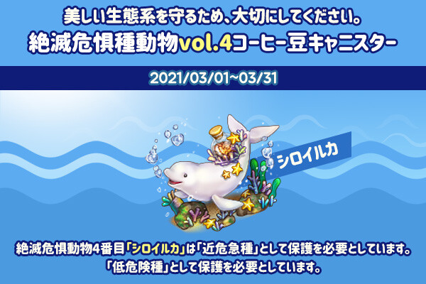 ingame_mainbanner578_jp
