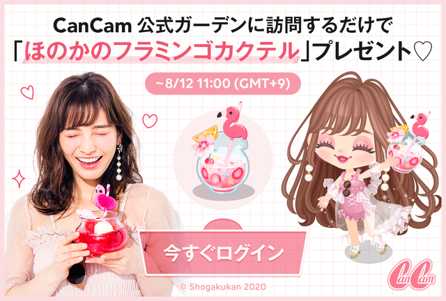 200805_richmenu_Cancam66_horimoto_jp