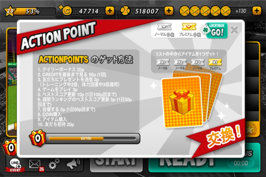 HRBB_ActionPoint