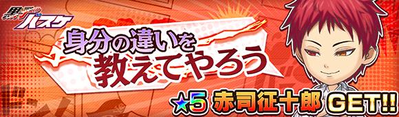 banner_quest2_31002