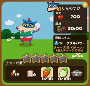 2_shsinnnosuke