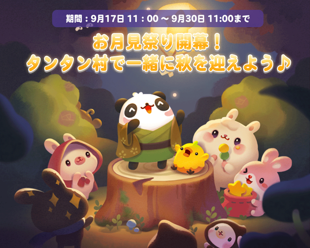 release_banner_1040_830_twitter