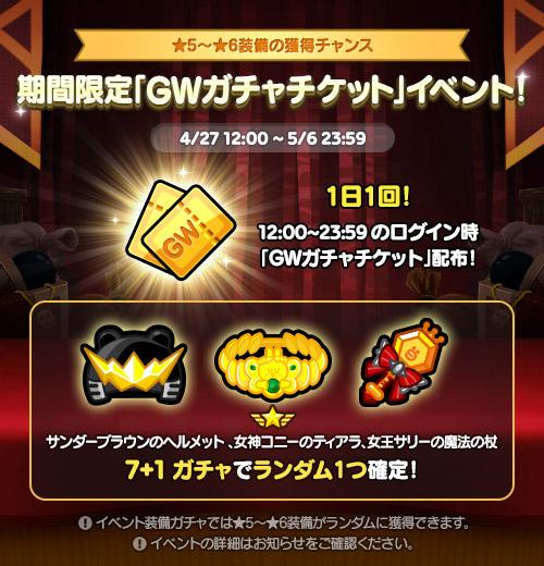 List_pop_500x520_JP
