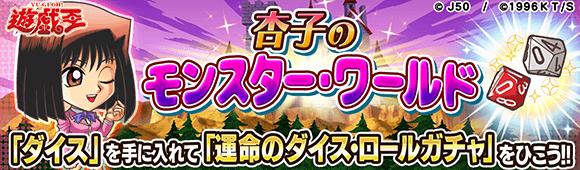 banner_quest2_70035_c