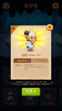 02_Info_Doctor