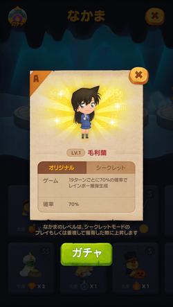 a_ran_jp