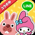 MM_app-icon_line (1)