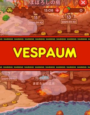 12_vespaum_1