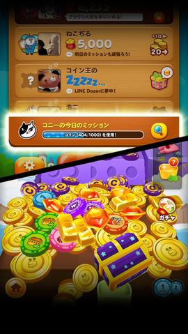 Update_blog_banner_mission_JP