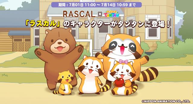 release_banner_1040_830_ja