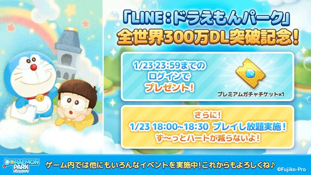 1040x585_jp (3)