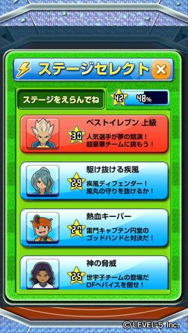 04_画面写真1