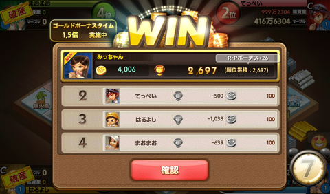 Screenshot_JP-(Win)