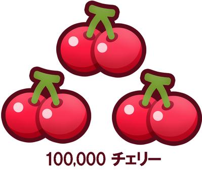 cherry04