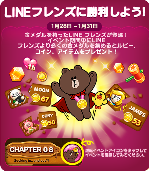 Notice_0128_NPC_jp