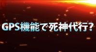 event02_scene4_movie