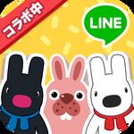 gaspard_lisa_app-icon