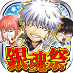 icon_銀魂祭_1024×1024_四角切り抜き