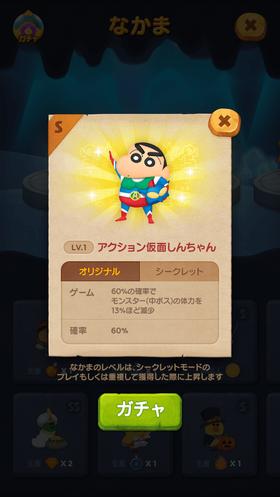 s-kamen_jp