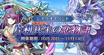 1020_reco_event