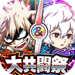 icon_ヒロアカ&ワートリ後半_1024×1024_四角切り抜き