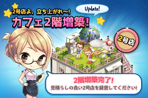 ingame_mainbanner249_jp