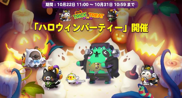 release_banner_191022_twitter