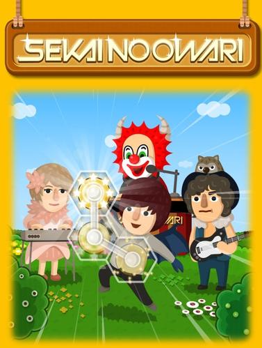 sekaowa_chara