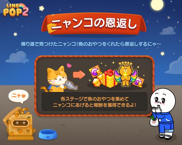 190208_cat_oa_timeline