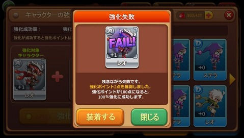 powerup_pop_fail