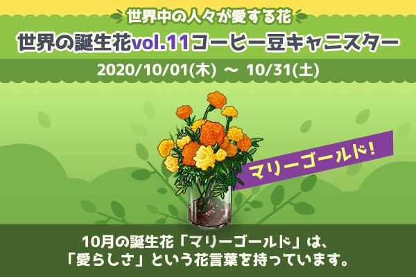 ingame_mainbanner546_jp