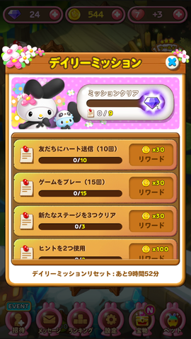 Daily mission
