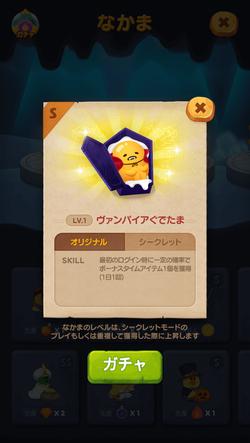 01_Info_03