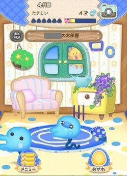 たまごっち_SS_room02