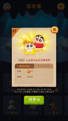 ss_shinhima_jp
